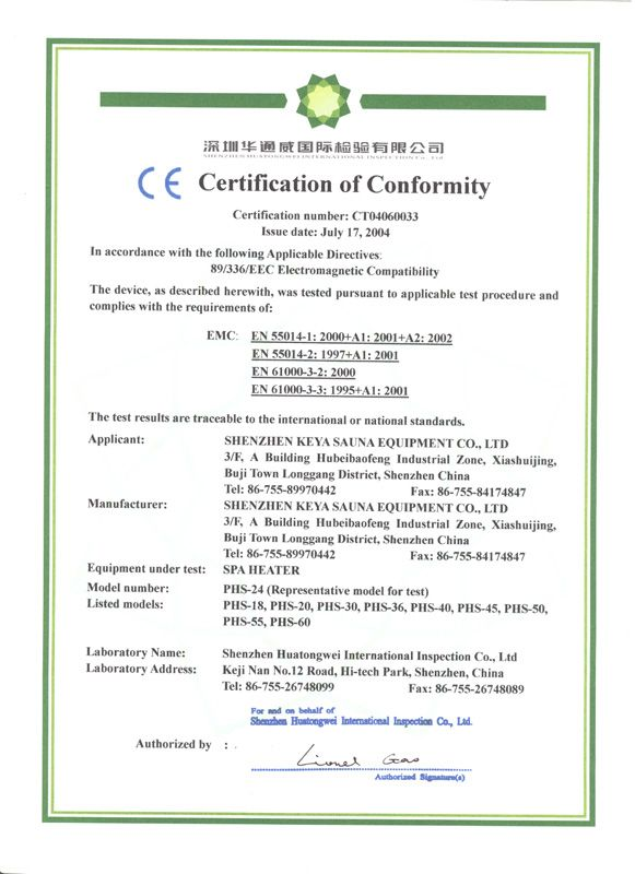 CE(No.CT04060033)
